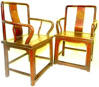 Antique Chinese Ming Chairs (2773) (Pair), Circa 1800-1849