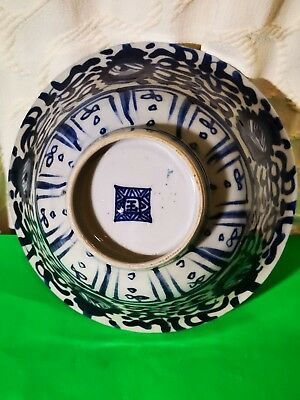 Antique Oriental Chinese Porcelain  Bowl Blue & White Marked