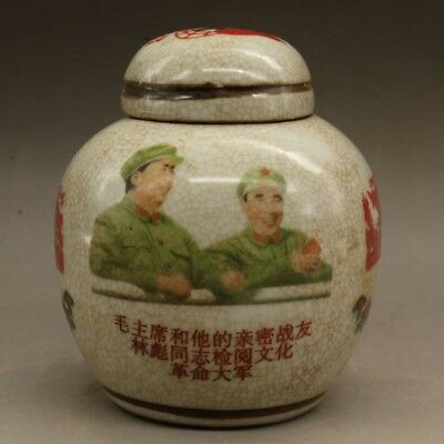 Chinese old hand-made porcelain famille rose Mowlem group photo tea caddy c02