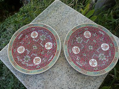 Set of 2 Made in China Decorative Plates Pink Burgundy Flower Floral
