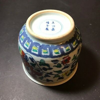 Antique Chinese Jiajing Porcelain Pot with Stand