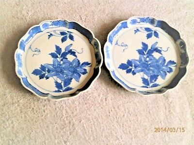 Paire de coupes bords polylobés  Porcelaine  Japon Arita ???? Chine