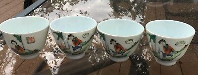 SET OF 4 EARLY 20th CENTURY CHINESE TEA CUPS