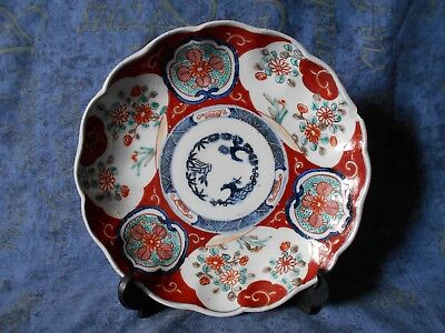 Hand Painted Japanese Imari Plate/bowl With Scalloped  Edges 8 1/2 Inch