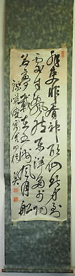 JAPANESE HANGING SCROLL Antique Art Painting #0212