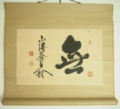 JAPANESE HANGING SCROLL Antique Art Painting #0215