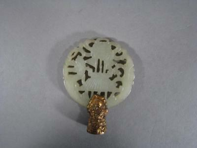 Nice Antique Chinese Carved Jade Plaque With Dragon & Pagoda, 19THC