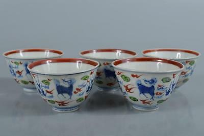 R8832: Japanese Kiyomizu-ware Colored Beast pattern TEA CUP Senchawan 5pcs