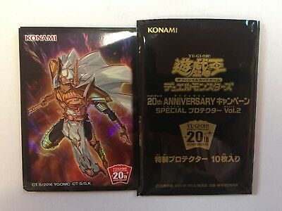 Yugioh Card Sleeve Protector : Palladium Oracle Mahad / 10pcs / 20th Aniversary