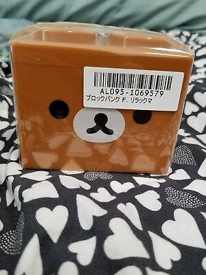 Rilakkuma Plastic Cube Coin Bank Japan