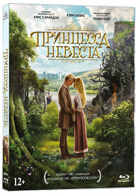 The Princess Bride (1987) Blu-Ray/ New/ Region All + Additional materials
