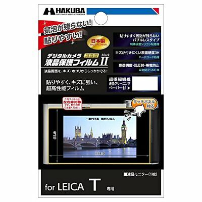 HAKUBA LCD protective film MarkII LEICA T for the bubble-less low-refle... Japan
