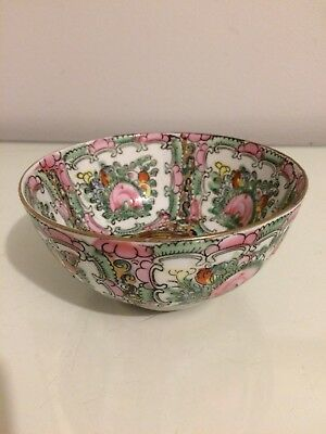 Small Chinese Famille Rose Medallion Bowl