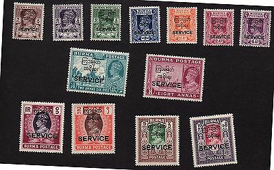 Burma GVI 1947 official ovpt set  vlmm fine,sgO41/53 cat £200