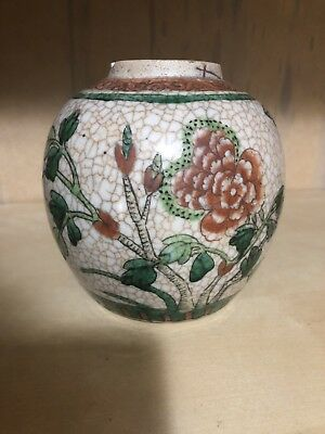 Chinese Antique Famille Rose Ginger Jar