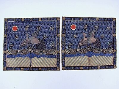 PAIR CHINESE RANK BADGES SILK EMBROIDERY TEXTILE FABRIC ROBE QING 19th C. CORAL