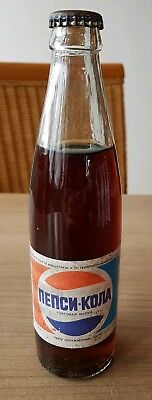 nice Pepsi glass bottle from Soviet Union. Russia?  Full With cap