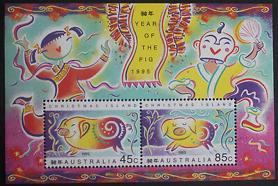 Christmas Island Year of the Pig Mini sheet stamps 1995