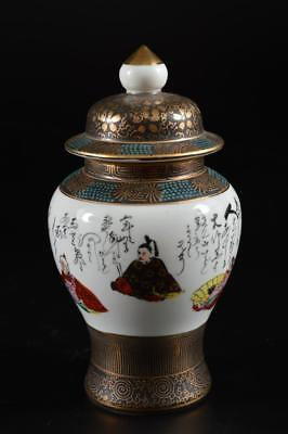 R9617: Japanese Old Kutani-ware Person pattern FLOWER VASE Ikebana