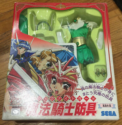 Japanese Magic Knight Rayearth doll clothing! hard to find - Fuu Armor