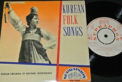 KOREAN FOLK SONGS Korean Ensemble Of ... / 60s Czech SP SUPRAPHON SUK 32083