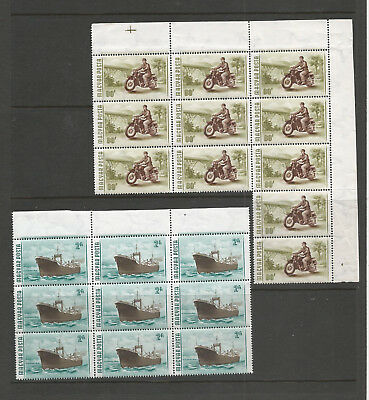 HUNGARY 1955 TRANSPORT SET IN BLOCKS MNH 3 Scans SG;1441/7 Cat £60