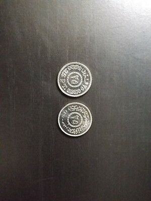 The new 25 Piasters Egyptian coin