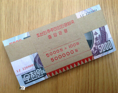 10 Bundles, total 1000 PCS Korea 5000 Won, 2006 P  UNC