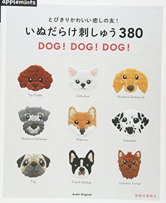 Cute! Embroidery of All Cats 380 /Japanese Craft Pa From japan