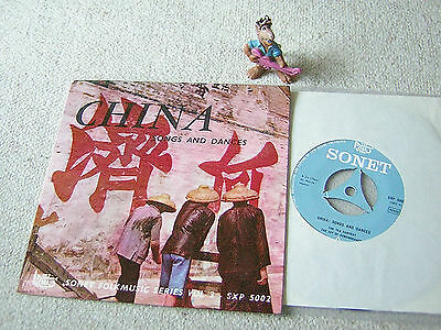 "CHINA Songs And Dances DANMARK 7""EP + PS SONET SXP 5002"