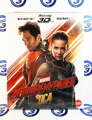 Ant-Man and the Wasp Blu-Ray 3D+2D (2 disc set) Region All+Additional materials