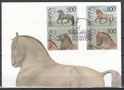 Belarus, Scott cat. 539 A-D. Horses issue on a First day Cover.