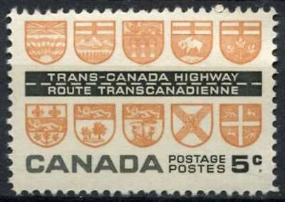 Canada 1962 SG#526 Trans-Canada Highway MNH #D80721