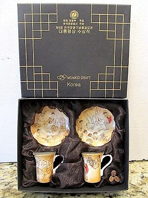 Korean Souvenir Tea Cup Set Momkid Craft 2 Sets New In Box~very nice