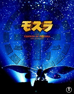 The Rebirth of Mothra Trilogy Box Blu-ray Japan movie Special effect From japan