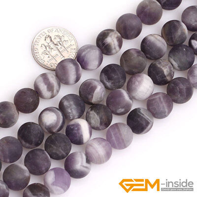 Natural Gemstone Purple Dream Lace Amethyst Frosted Matte Round Loose Beads 15""