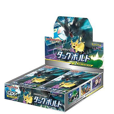 Pokemon Card Game Sun & Moon SM8a Expansion pack Tag Bolt Booster BOX