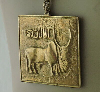 Vintage Ancient Repro Egyptian Revival Brass Characters Signed Pendant Necklace