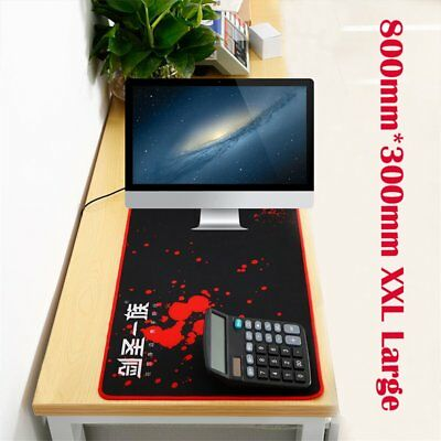 US Extended Gaming Mouse Pad Large Size Desk Keyboard Mat 800MM X 300MM X 3MM KI