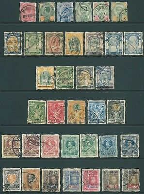 SIAM used stamp collection from 1887 onwards