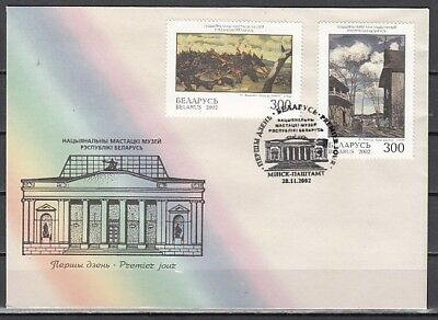 Belarus, Scott cat. 455-456. Museum Paintings issue. First day Cover.