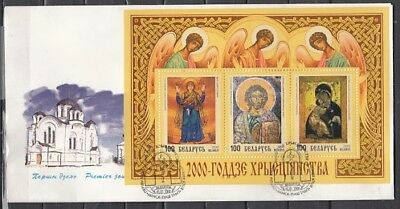 Belarus, Scott cat. 330. Christianity s/sheet. First day Cover.