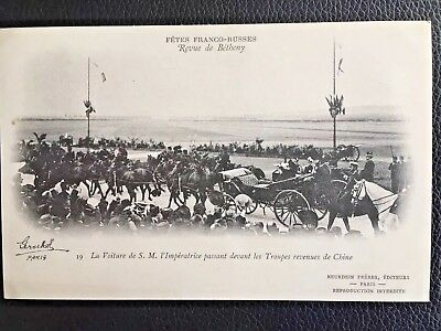 1901 China Boxer Rebellion French Empress Welcome Returning Soldier Postcard八国联军