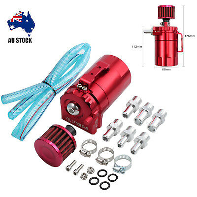 0.3L Aluminum Oil Catch Breather Can Kit Universal Baffled Reservoir Tank Filter