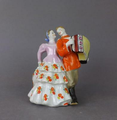 Antique Russian Figurine of Dancing Pair by Dulevo factory.