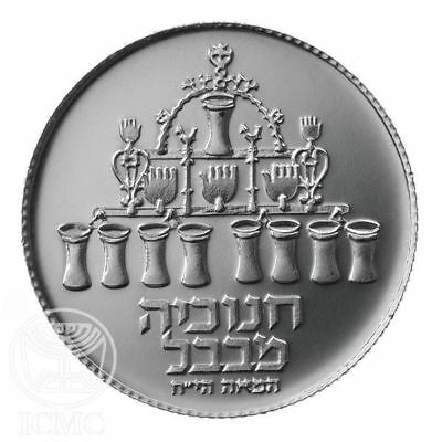 The Lamp From Babylon 1973 Silver/500 B.U Coin 5 LIROT ~ SPECIAL HANUKKAH 2018