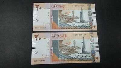 Sudan 20 Pounds  Banknote 2011 Unc Consecutive Numbers
