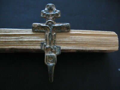 BYZANTINE MEDIEVAL BRONZE CROSS  14-15 ct. A.D.