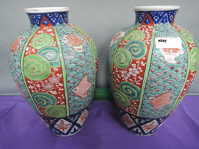 A pair of 20th century Imari vases - beautiful and stunning
