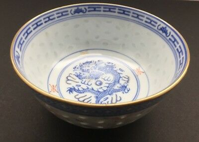 """Vintage See Through  Fine Porcelain  Made in China Rice Bowl Dragon 4 1/2"""""""
